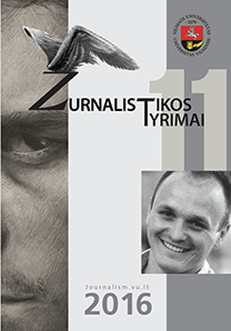 Journal Cover